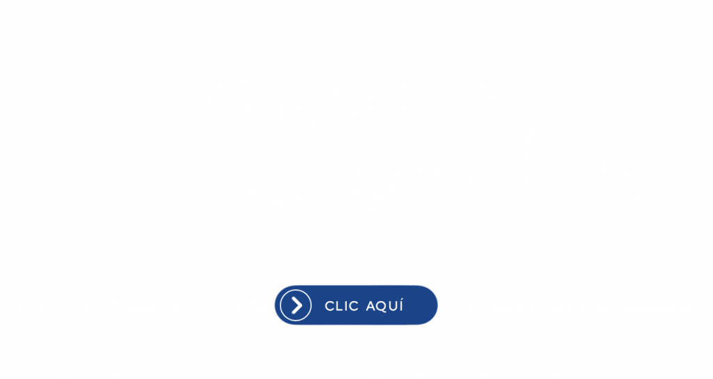 cidrines-webheader-espanol